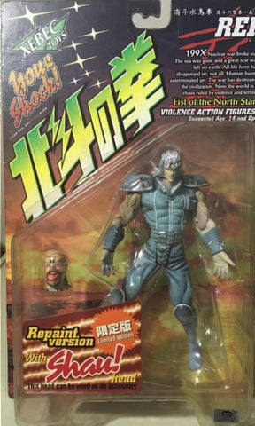Kaiyodo Xebec Toys Fist of The North Star 199X Rei Repaint White Hair Ver Action Figure