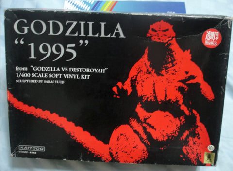 Kaiyodo 1/400 Godzilla vs Destoroyah 1995 Red Crystal Ver Soft Vinyl Model Kit Figure