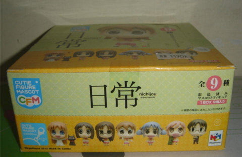 Megahouse Nichijou My Ordinary Life Cutie Mascot Collection Sealed Box 9 Random Trading Figure Set