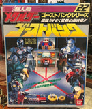 Bandai 1987 Metal Hero Series Choujinki Metalder Play Base Set Trading Figure Used
