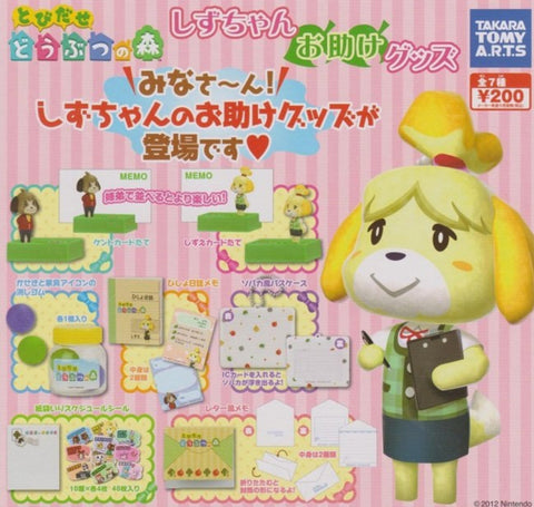 Takara Tomy Animal Crossing New Leaf Gashapon Stationary Goods 7 Trading Figure Set