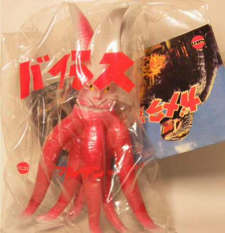"Marusan Godzilla Monster Kaiju Viras Red Ver 6"" Soft Vinyl Trading Collection Figure"