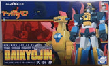 Evolution Toy Dynamite Action No 33 Time Bokan Series Yattodetaman Daikyojin Figure
