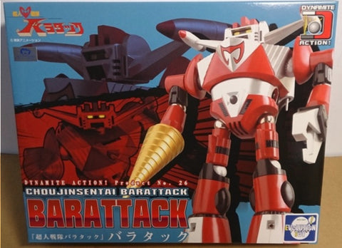 Evolution Toy Dynamite Action No 26 Choujin Sentai Barattack Figure