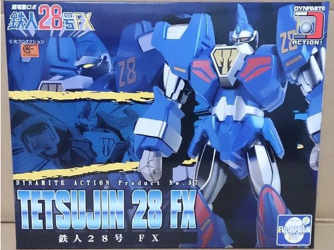 Evolution Toy Dynamite Action No 37 Tetsujin 28 FX Figure