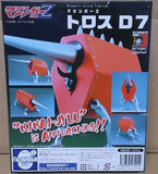 Evolution Toy Dynamite Action No Limited Mazinger Z Toros D7 Figure