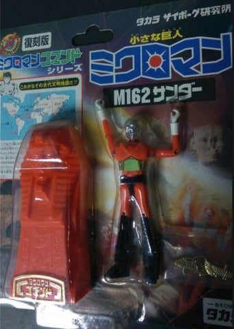 Takara Microman Command Series M162 Sander Action Figure