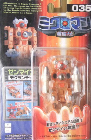 Takara Microman Magne Power Series 035 035 Mogu Launcher Action Figure