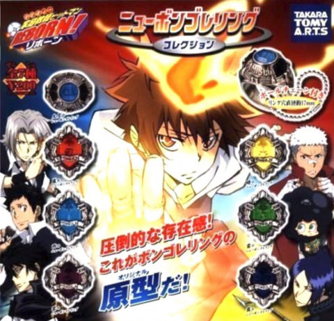 Takara Tomy Katekyo Hitman Reborn Gashapon Metal Ring Strap Part 3 7 Figure Set