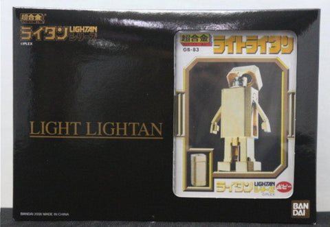 Popy Chogokin GB-83 Gold Lightan Light Lightan Action Figure