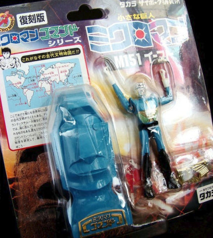 Takara 1999 Microman Replica Series M151 East Action Figure