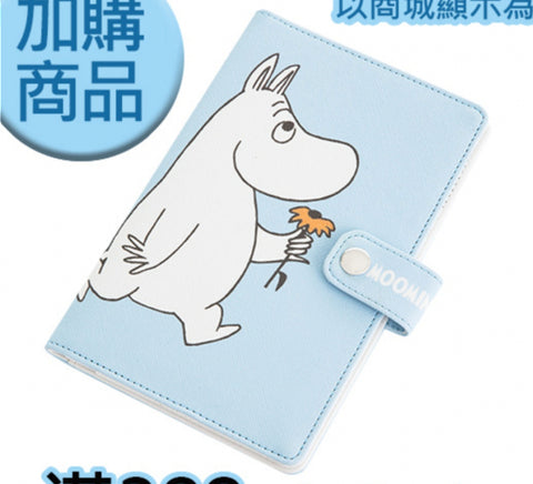 The Story of Moomin Valley Taiwan Cosmed Limited Passport Holder