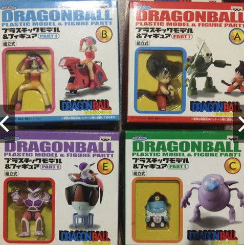 Banpresto Dragon Ball Z DBZ Plastic Model & Figure Part 1 4 Trading Collection Figure Set
