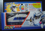 Tomy Japan Hikarian Railroad Lightenings Attactk Express Transformer Robot 003 Action Figure