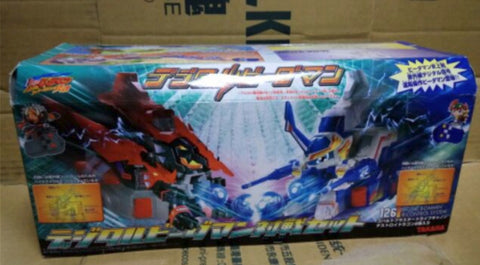 Takara Super Battle B-Daman No 126 Model Kit Figure