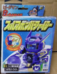 Takara Super Battle B-Daman Bomberman Bakugaiden III 3 No 91 Model Kit Figure