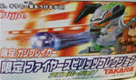 Takara Battle B-Daman Limited Random 破壞巨人 Model Kit Figure