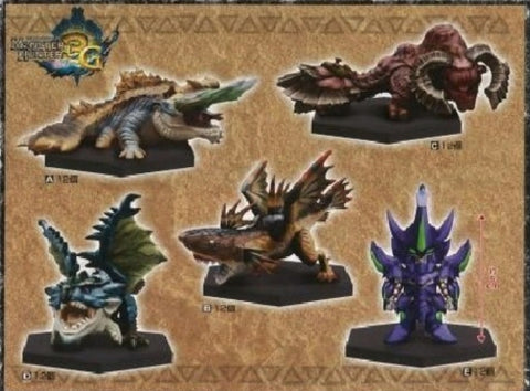 Banpresto Monster Hunter 3G Collection Figure Part 4 5 Trading Figure Set