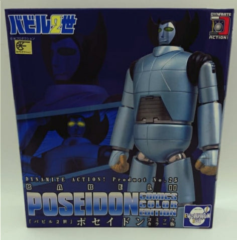 Evolution Toy Dynamite Action No 25 Babel II Poseidon Figure