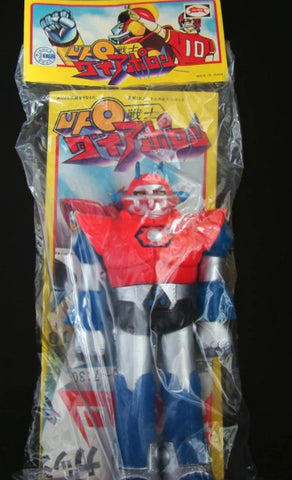 Bullmark UFO Warrior Dai Apolon Apollo Soft Vinyl Action Figure