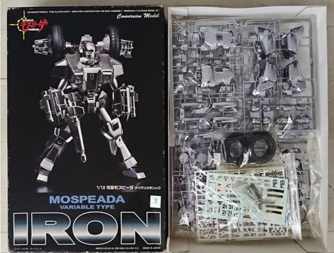 Imai 1/12 Genesis Climber Mospeada Variable Type Iron Plastic Model Kit Figure