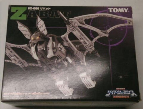 Tomy Zoids 1/72 GZ-006 Zabat Bat Type Plastic Model Kit Action Figure