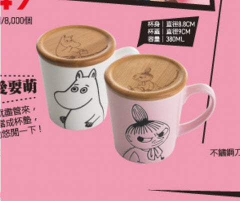The Story of Moomin Valley Taiwan Cosmed Limited 2 Mug Cup Set