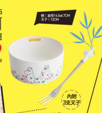 The Story of Moomin Valley Taiwan Cosmed Limited Bowl & 3 Fork Set