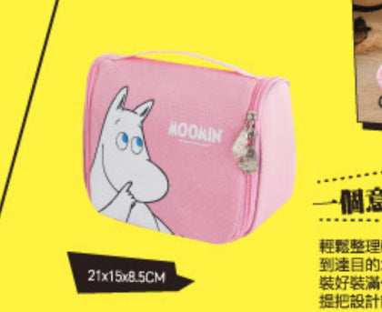 The Story of Moomin Valley Taiwan Cosmed Limited Overnight Travel Bag
