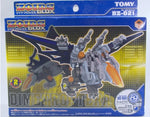 Tomy Zoids 1/72 Blox BZ-021 Dimetroptera Dinosaur Type Plastic Model Kit Action Figure
