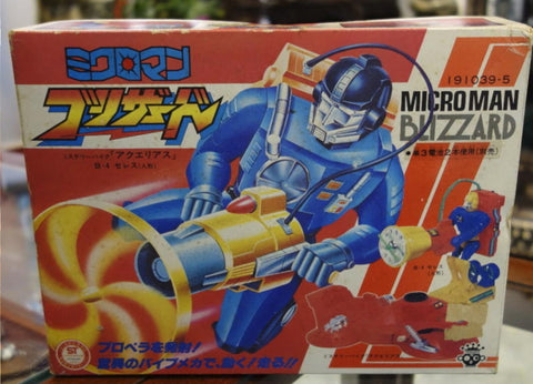 Takara Microman Punch Series Blizzard B-4 Ceres w/ Aquarius Action Figure