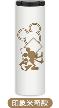 Disney 7-11 Taiwan Limited 2020 Mouse Year 304 Stainless Steel 500ml Thermos Can Micky Mouse Type B