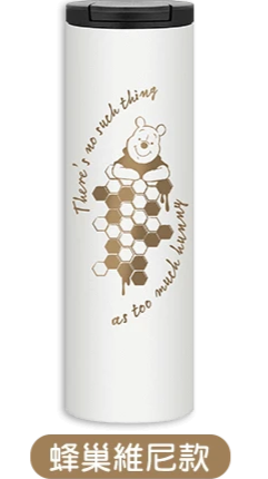 Disney 7-11 Taiwan Limited 2020 Mouse Year 304 Stainless Steel 500ml Thermos Can Winnie The Pooh Type B