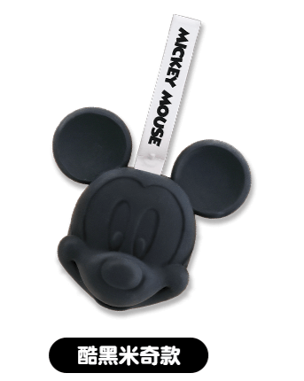 "Disney 7-11 Taiwan Limited Summer Sport Mickey Mouse 4"" Soft Vinyl Purse Strap Trading Figure Black ver"