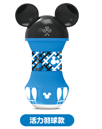 "Disney 7-11 Taiwan Limited Summer Sport Mickey Mouse 8"" Soft Vinyl Water Bottle Badminton ver"