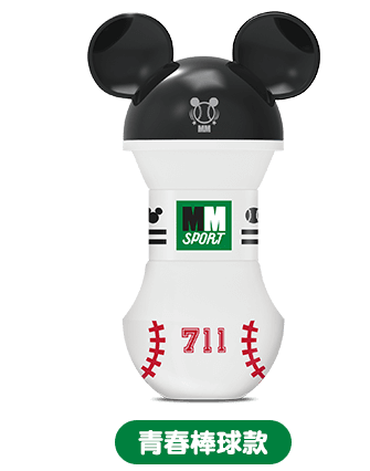 "Disney 7-11 Taiwan Limited Summer Sport Mickey Mouse 8"" Soft Vinyl Water Bottle Baseball ver"