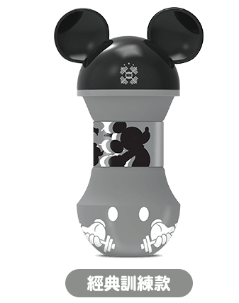 "Disney 7-11 Taiwan Limited Summer Sport Mickey Mouse 8"" Soft Vinyl Water Bottle Gym ver"