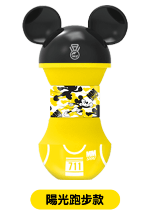"Disney 7-11 Taiwan Limited Summer Sport Mickey Mouse 8"" Soft Vinyl Water Bottle Running ver"