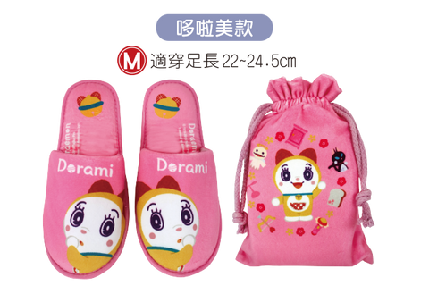 Doraemon Magic Props Taiwan 7-11 Limited Travel Folding Slippers Set Dorami ver
