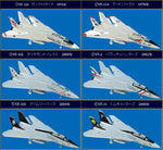Doyusha 1/144 Active Aircraft Collection Series 22 F-14 Tomcat Dora Cat In The Memory 6 Figure Set - Lavits Figure  - 2