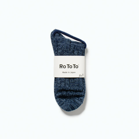 Denim Tone Socks, Blue Denim