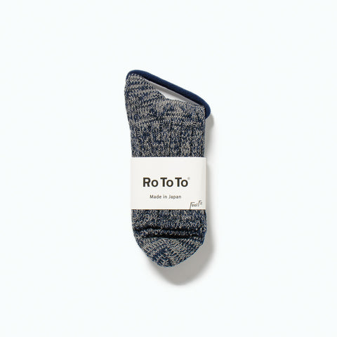 Denim Tone Socks, Gray Denim