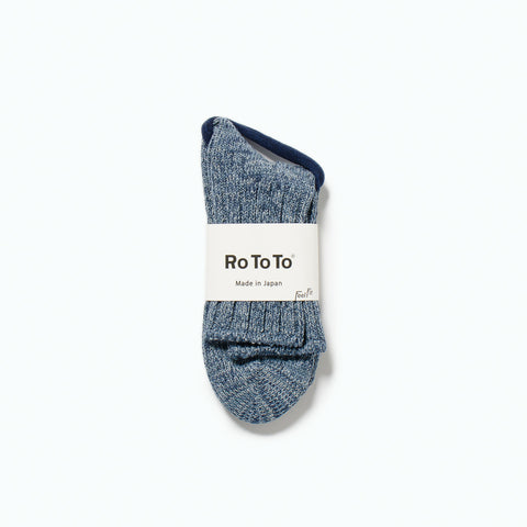 Denim Tone Socks, Ice Denim