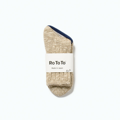 Low Gauge Slub Socks, Beige