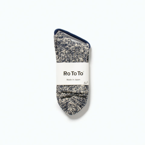 Low Gauge Slub Socks, Navy