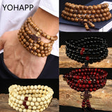 YOHAPP New Style 108 Beads 8mm Natural Sandalwood Buddhist Buddha Wood Prayer Beaded Knot Black Ebony Bracelets & Bangles for Men Women Wooden Jewelry