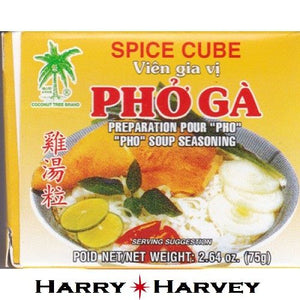 Phoga Vietnamese Chicken Fish Seasoning 2.64oz 4 cubes