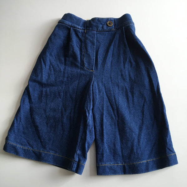 Next Girls Blue Denim Culottes with Stretch Waist - Girls 3yrs