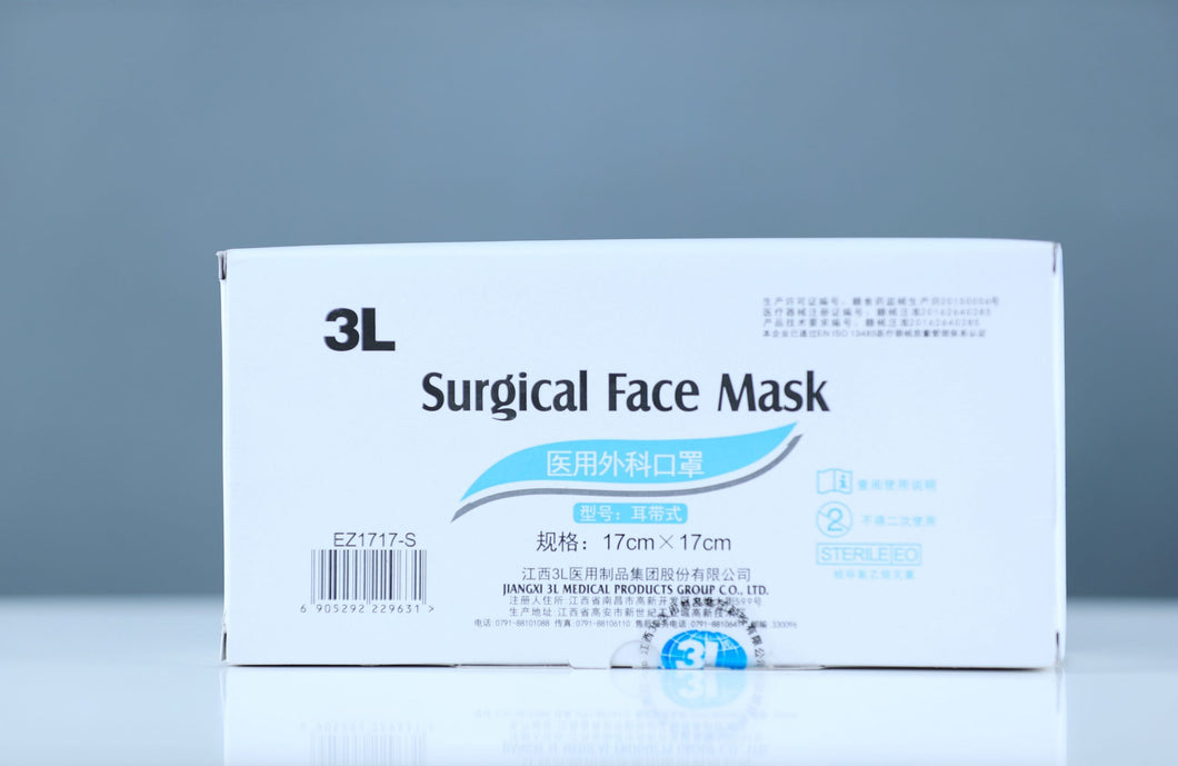 Surgical Face Mask - 3L(20 PCs) - CanMedic Tech