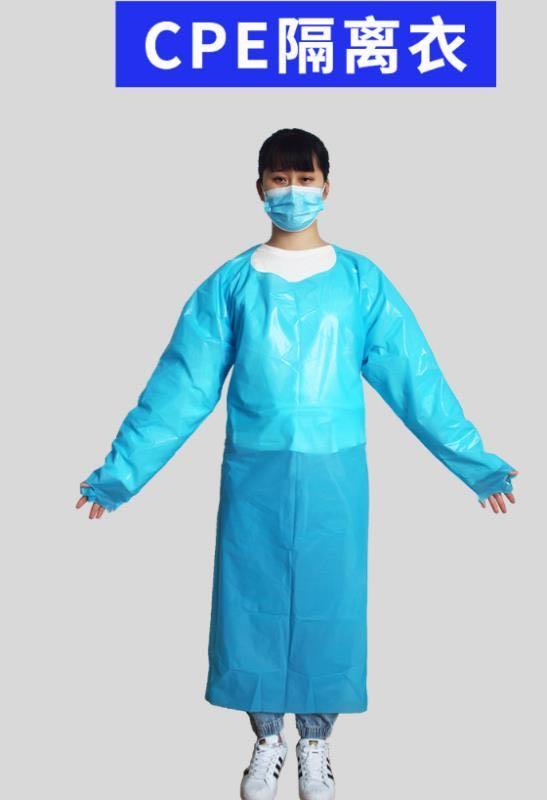 CPE Isolation Gown Blue (10 PCs) - CanMedic Tech